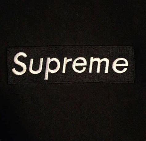 Supreme With Your make your own supreme box logo boliviaenmovimiento net