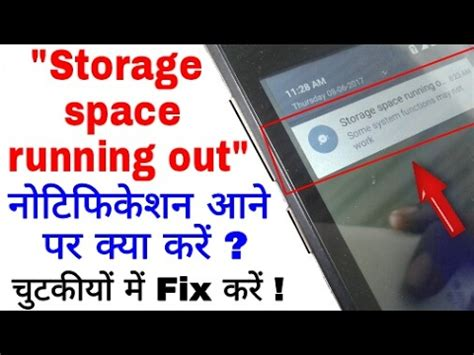 android storage space running out fix storage space running out problem in android