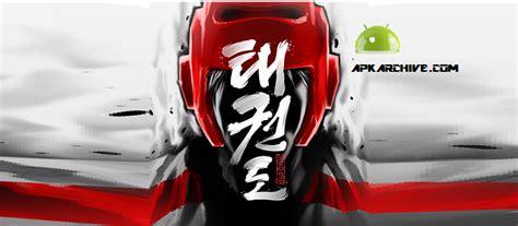 taekwondo game mod apk apk mania full 187 taekwondo game v1 3 54225714 unlocked apk