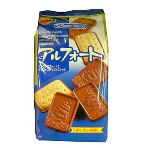 Bourbon Alfort Chocolate bourbon alfort milk chocolate biscuits 11p from japan f s