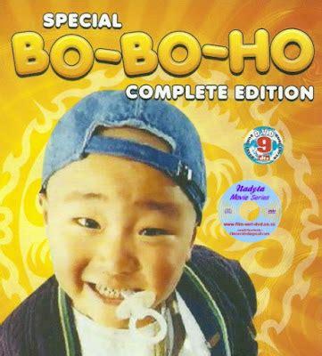 film action boboho the new cinema boboho collection shaolin popeye collection