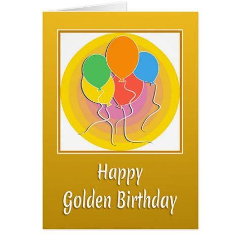 Golden Birthday Card Golden Birthday Card With Balloons Zazzle