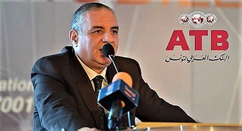 si鑒e atb tunisie atb e banking et mobile banking certifi 233 s iso 27001