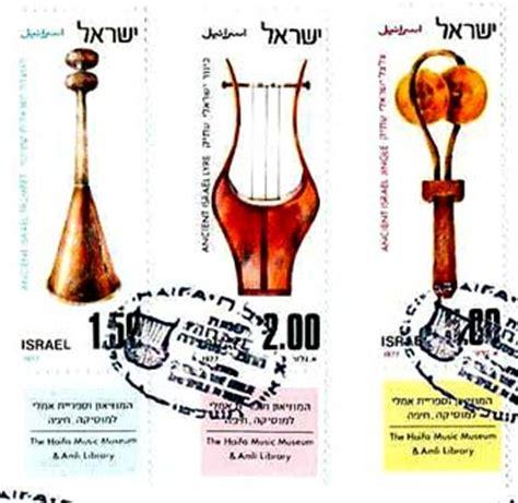 imagenes de instrumentos musicales hebreos estudios tematicos