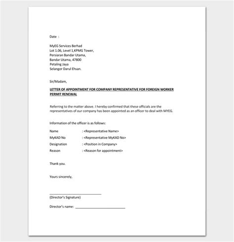 appointment letter for class appointment letter for company representative 1 letter