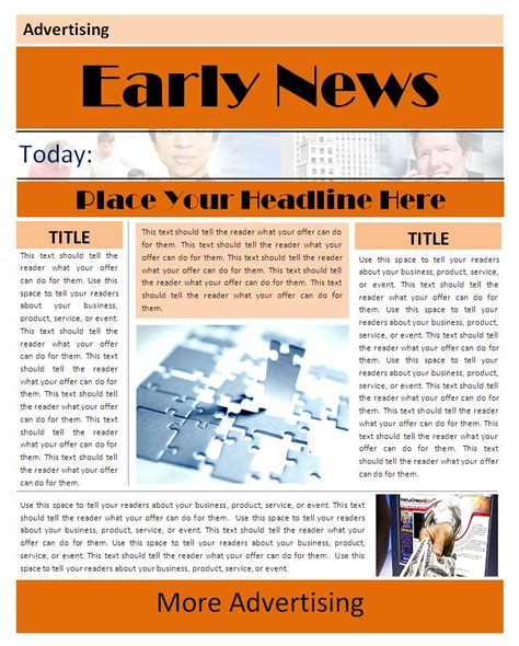 microsoft newspaper template newspaper template microsoft word 2010