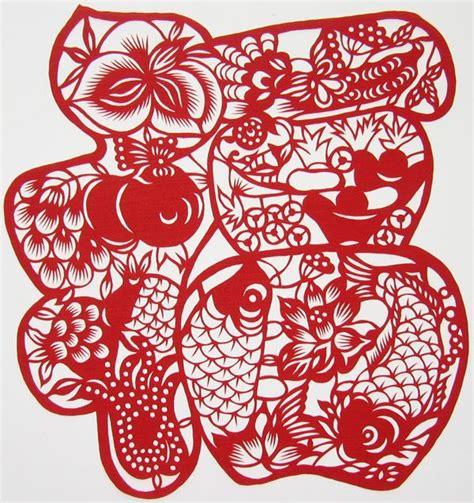 wholesale new year paper cutting de 44 bedste billeder fra papirklip fisk p 229