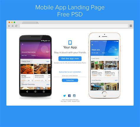 match mobile app app plus best mobile friendly free app landing page