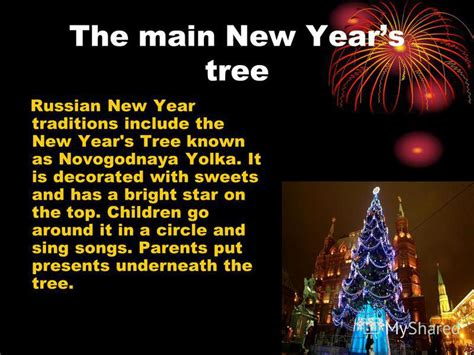 new year morning traditions quot new year in russia made by