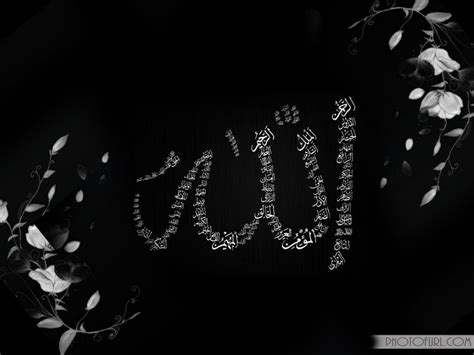 wallpaper names free download allah wallpapers allah names wallpapers free wallpapers