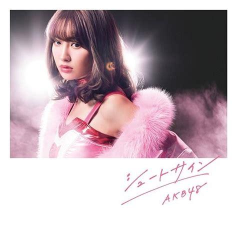 Flying Get Type B Normal Edition Cd Dvd yesasia シュートサイン type a single dvd 通常盤 日本版 cd akb48 日本の音楽cd 無料配送 北米サイト