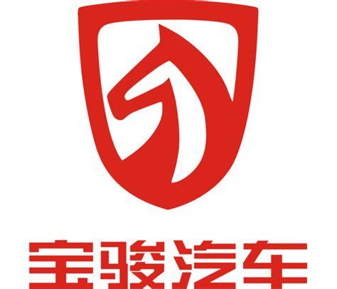 wuling logo wuling logo 28 images wuling prc auta5p en the