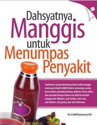 Xamthone Plus Jus Kulit Buah Manggis Murah Xamthone Plus Asli Murah Jus Manggis Toko Obat Herbal