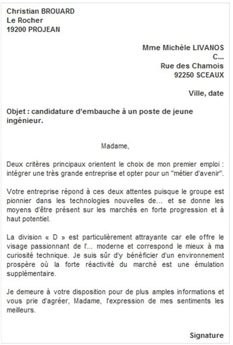 Exemple Lettre De Motivation Candidature Interne Mod 232 Les Et Exemples Lettre De Motivation Candidature Spontan 233 E Mod 232 Les De Cv