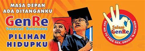 film genre remaja indonesia generasi berencana genre menuju generasi emas indonesia