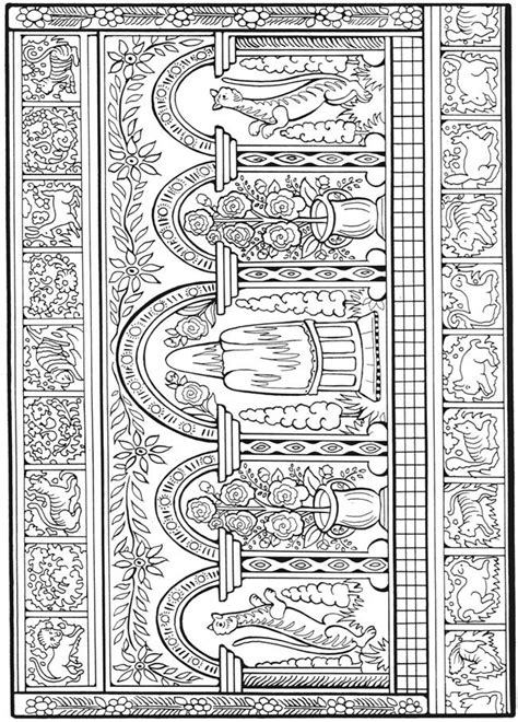 mexican folk art coloring book doodles coloring pages