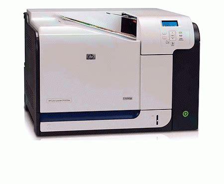 hp color laserjet cp3525 printer cc468a