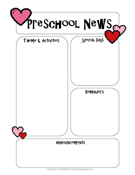 preschool valentines day february newsletter template newsletter
