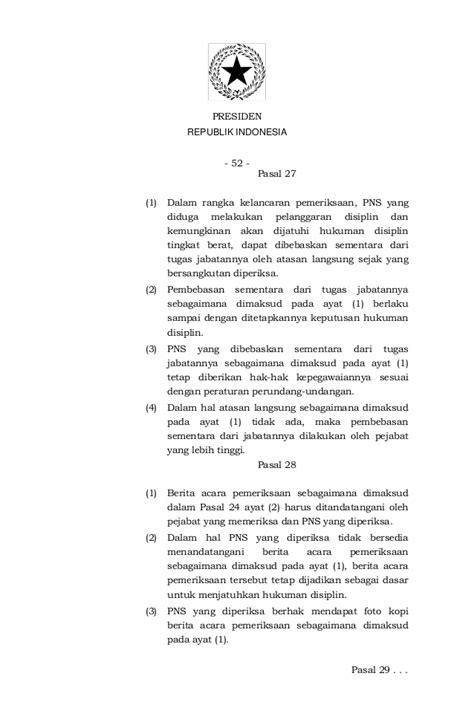 format berita acara pemeriksaan disiplin pns pp 53 2010 disiplin pns