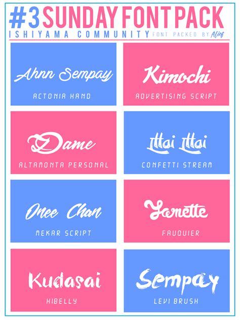 design font pack rar sunday font pack 3 kuroi design