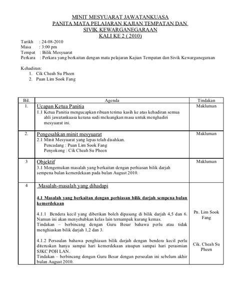 Format Laporan Minit Mesyuarat Terkini | contoh minit mesyuarat miss marlian