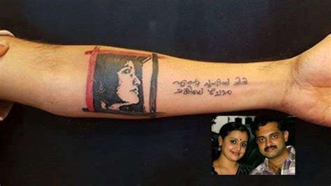 tattoo meaning in malayalam music director bijibal s tattoo can leave you speechless