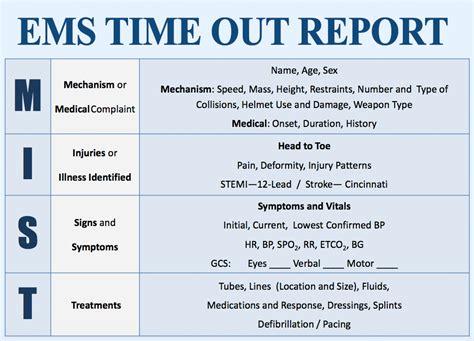 ems patient care report sle ems med ems med