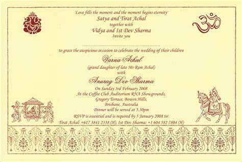 Bengali Hindu Wedding Invitation Cards