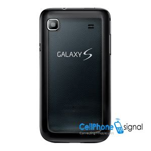 how to upgrade samsung galaxy s vibrant to android 22 galaxy s is now the quot vibrant quot for t mobile usa samsung