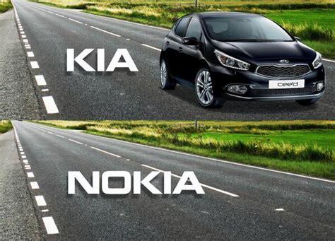 Kia Nokia Kia Nokia Memes