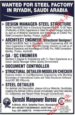 design quality engineer jobs need design manager architect engineer qa qc engineer