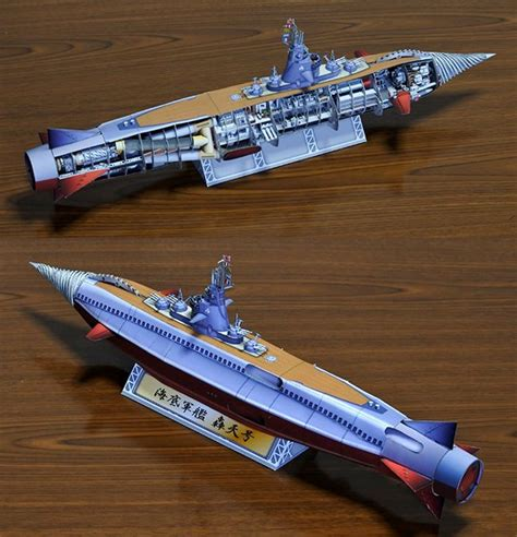 Papercraft Battleship - atragon detailed gotengo submarine battleship free