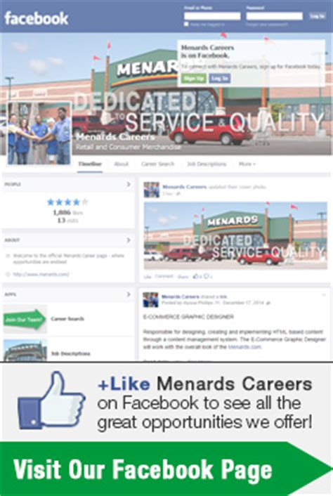 menards 174 careers at menards 174
