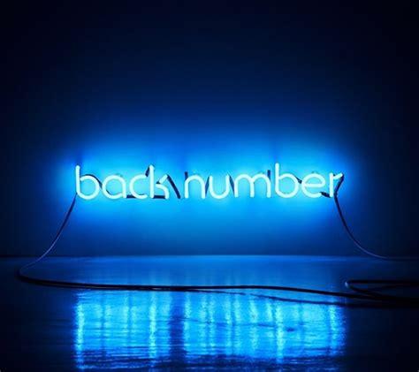 back number ost album back numer encore in hi res mp3 flac hi