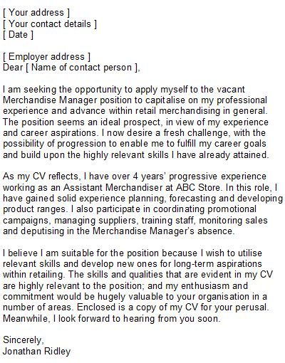 retail covering letter sle
