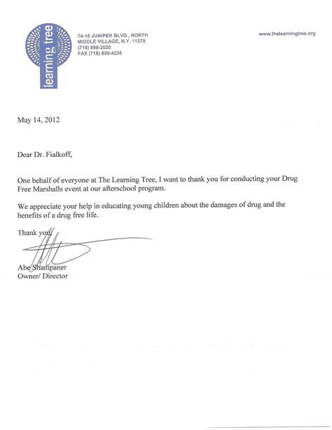Thank You Letter Dental community education program dr bernard fialkoff