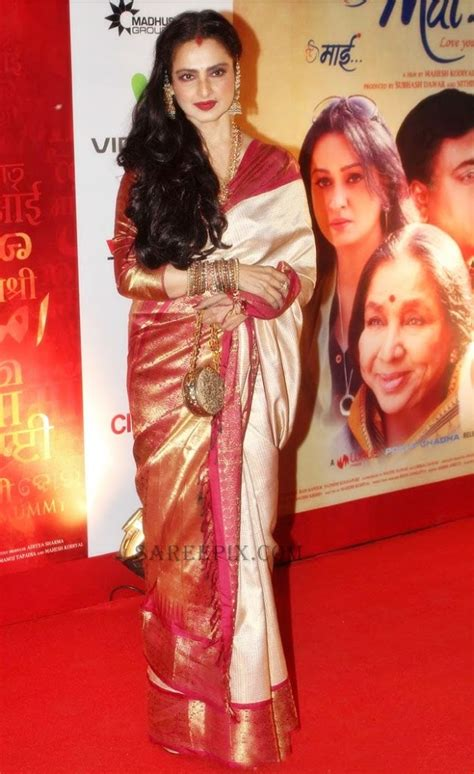 actress movie hindi mai mai movie premiere rekha in silk saree