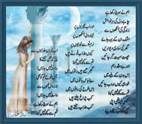 urdu shayari sms desktop wallpapers animals wallpapers flowers wallpapers
