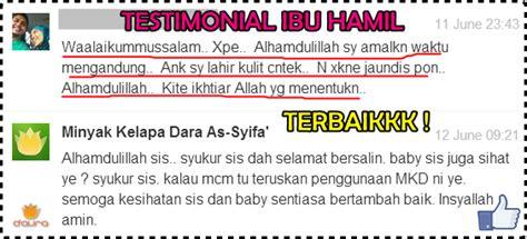 Borong Minyak Kelapa Dara d aura minyak kelapa dara stokis agen pengedar