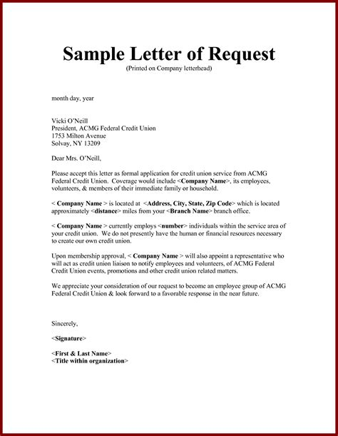 Promotion Letter Without Increment Request Letter For Promotion And Increment