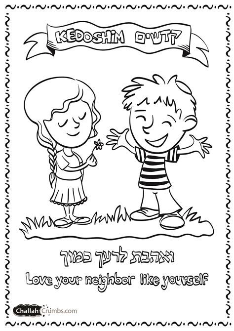 free coloring pages of loving your neighbor