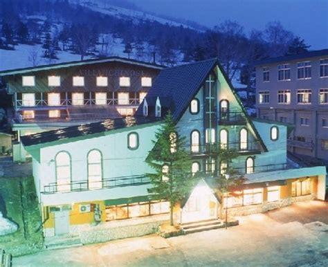 Villa Ichinose Nagano Japan Asia villa ichinose updated 2017 prices pension reviews