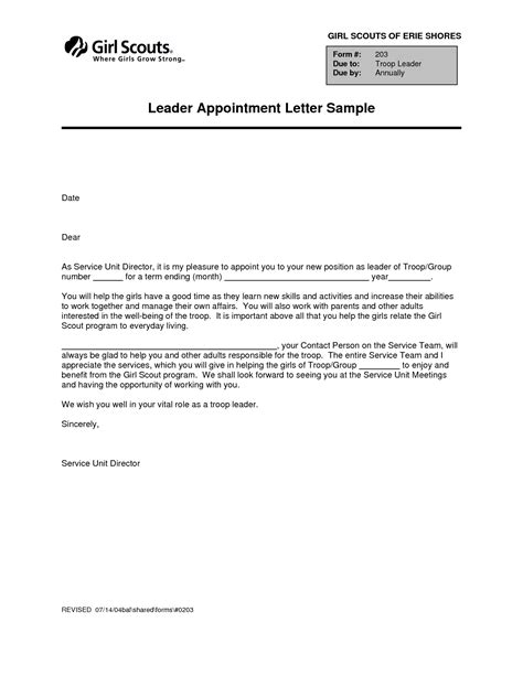 sample appointment letter 28 download free documents in pdf word