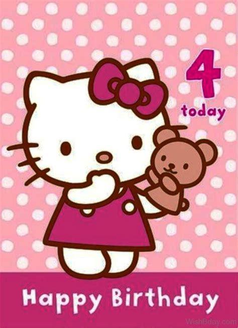 Happy 4th Birthday Wishes 38 4th Birthday Wishes