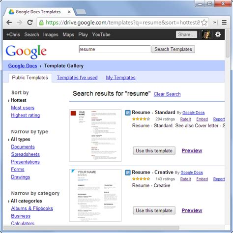 templates google pages how to make a resume for free without using microsoft office