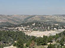 givat shaul wikipedia