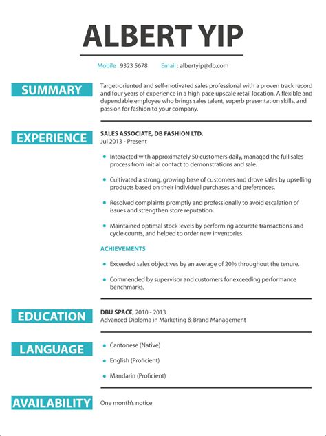 Resume Template Jobsdb Retail Skills Resume Simple Resume Template