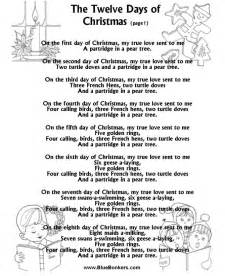 search results for twelve days of christmas lyrics