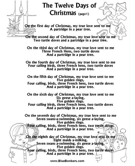 printable lyrics to 12 days of christmas search results for twelve days of christmas lyrics