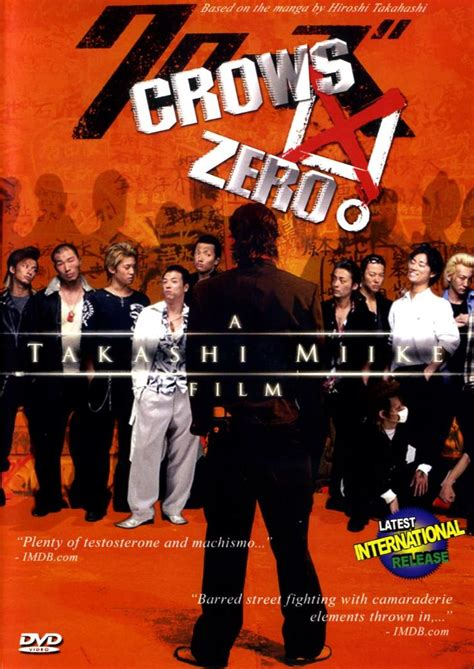 download film genji crows zero 2007 download film terbaru gratis free